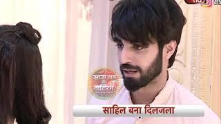Aapke Aa Jaane Se: SHOCKING! Sahil's EMOTIONAL ATTYACHAAR!