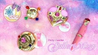 Sailor Moon Miracle Romance Makeup Compacts & Limited Fan Club Lip Gloss ~ セーラームーン