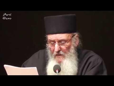 Η παράδοση ως κίνδυνος και ως ελπίδα  (Antifono.gr)