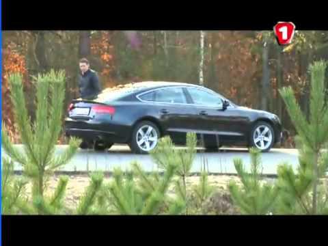 Тест-драйв Audi A5 sportback часть 2