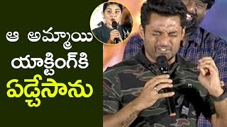 Nandamuri Kalyan Ram Emotional Speech @ 118 Movie Trailer Launch | Filmylooks