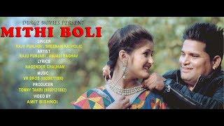 Mithi Boli Anjali Raghav Raju Punjabi TONNY TANKRI Durge Movies Haryanvi