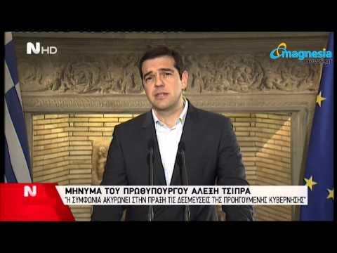 """Αλέξης Τσίπρας: Κερδίσαμε μια μάχη, όχι όμως και τον πόλεμο"""""""