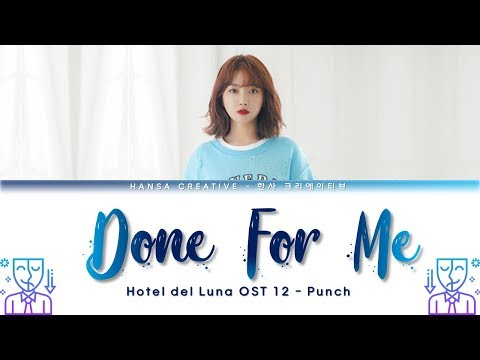 Download  Punch 펀치 - Done For Me Hotel Del Luna OST 12 s Color Coded Han/Rom/Eng Gratis, download lagu terbaru