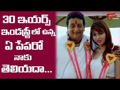Khadgam Comedy Scene | 30 Years Industry Prudhvi Curse Against Ravi Teja video
