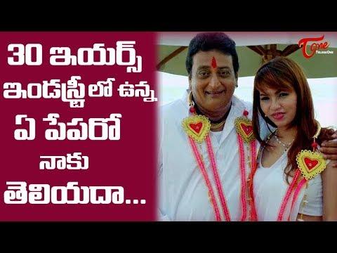 Khadgam Comedy Scene | 30 Years Industry Prudhvi Curse Against Ravi Teja video
