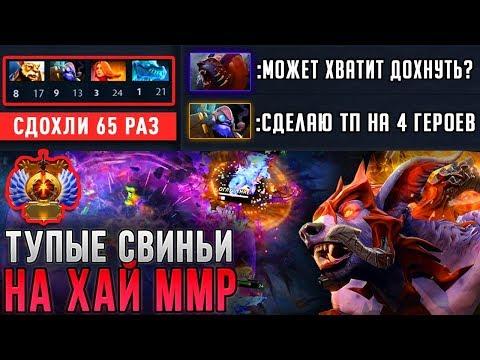 КОМАНДА ФИДЕРОВ НА ТИТАНАХ - ПРОСТО ЖЕСТЬ!!!