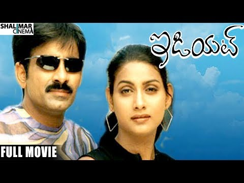 Idiot Telugu Full Length Movie || Ravi Teja, Rakshita video