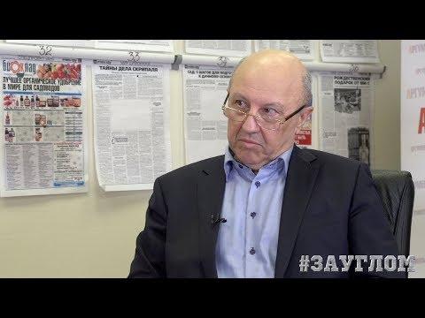 А. Фурсов о подлости англичан и растлении Хрущёвым Украины