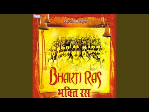 Shri Shiv Amritvani video