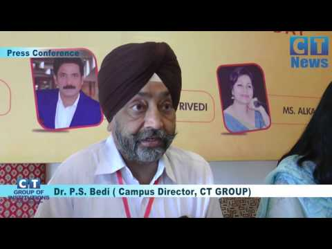 Media Conclave 2016 | Press Conference | CT Institutions | Punjab