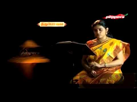 Vaiyathu Vazhveergal | Thiruppavai | S J Janani video