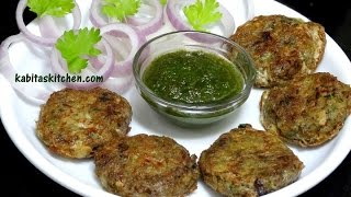 Mutton Kabab Recipe-Mutton Keema Kebab-How to Make Mutton Kabab Step by Step-Non-Veg Starter Recipe