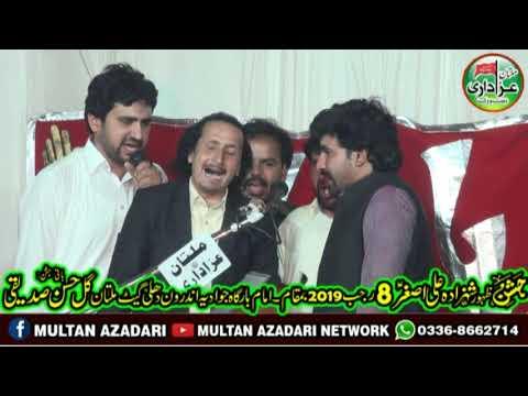 Zakir Naheed Abbas Jag I Jashan 8 Rajab 2019 I New Qasiday I Shahzada Ali Asghar A.S