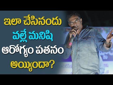 Veeramachaneni Ramakrishna open challenge against doctors | Diabetic Cure Program | Telugu Tv Online
