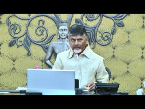 HOD's Meeting by Hon'ble Chief Minister of Andhra Pradesh Shri N Chandrababu Naidu Live