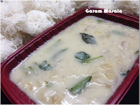 Kerala Istu / Kerala Potato stew