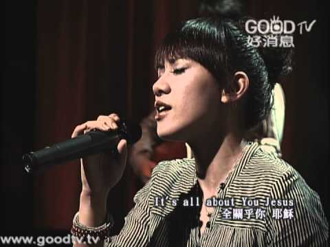 同恩 - Heart of Worship