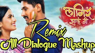 Lagir Zal Ji   All Dialogue Mashup 2017   Aaradhi Mix   Freestyle Creation presenting