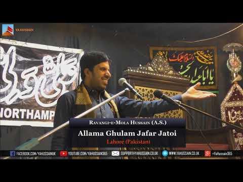 Ravangi-e-Mola Hussain (A.S.) | Allama Ghulam Jafar Jatoi (Lahore) | Northampton (UK)