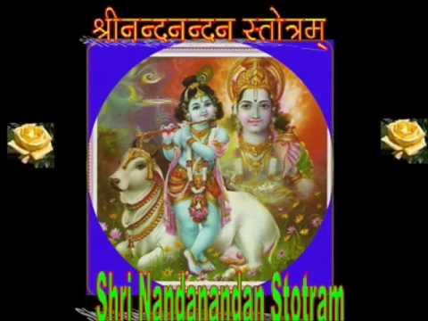 Shri Nandanandan Stotram.wmv