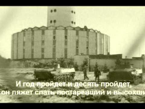 Градский Александр - Баллада об уставшем карауле