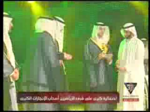 Sheikh Majid Bin Mohammed attends the Sheikh Khalifa Sport Awards of 2007 2008 12 May 2009 4 19 MB