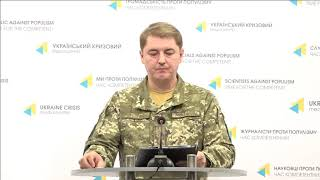 Col. Oleksandr Motuzyanyk, Ministry of Defense of Ukraine spokesperson. UCMC 26.12.2017