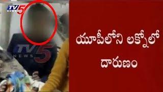 1st class Boy Attacked By Senior in School Toilet -   - netivaarthalu.com