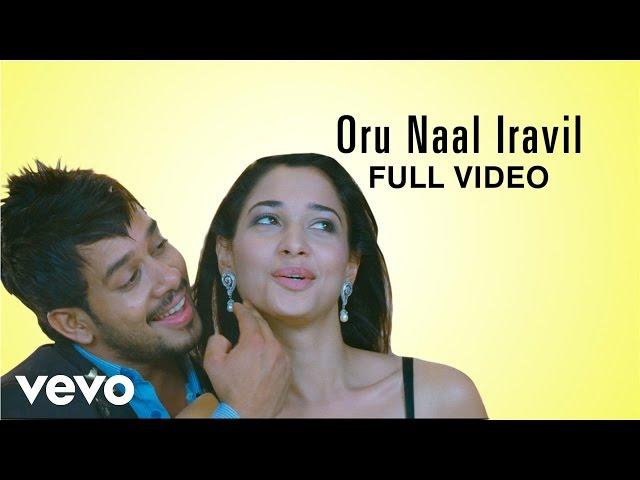 Kanden Kadhalai - Oru Naal Iravil Video | Vidyasagar