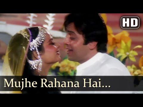 Mujhe Rehna Hai - Vinod Mehra - Rekha - Pyar Ki Jeet - Hindi Song video