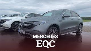 Projeli jsme se v Mercedesu EQC. Jaké jsou naše dojmy?