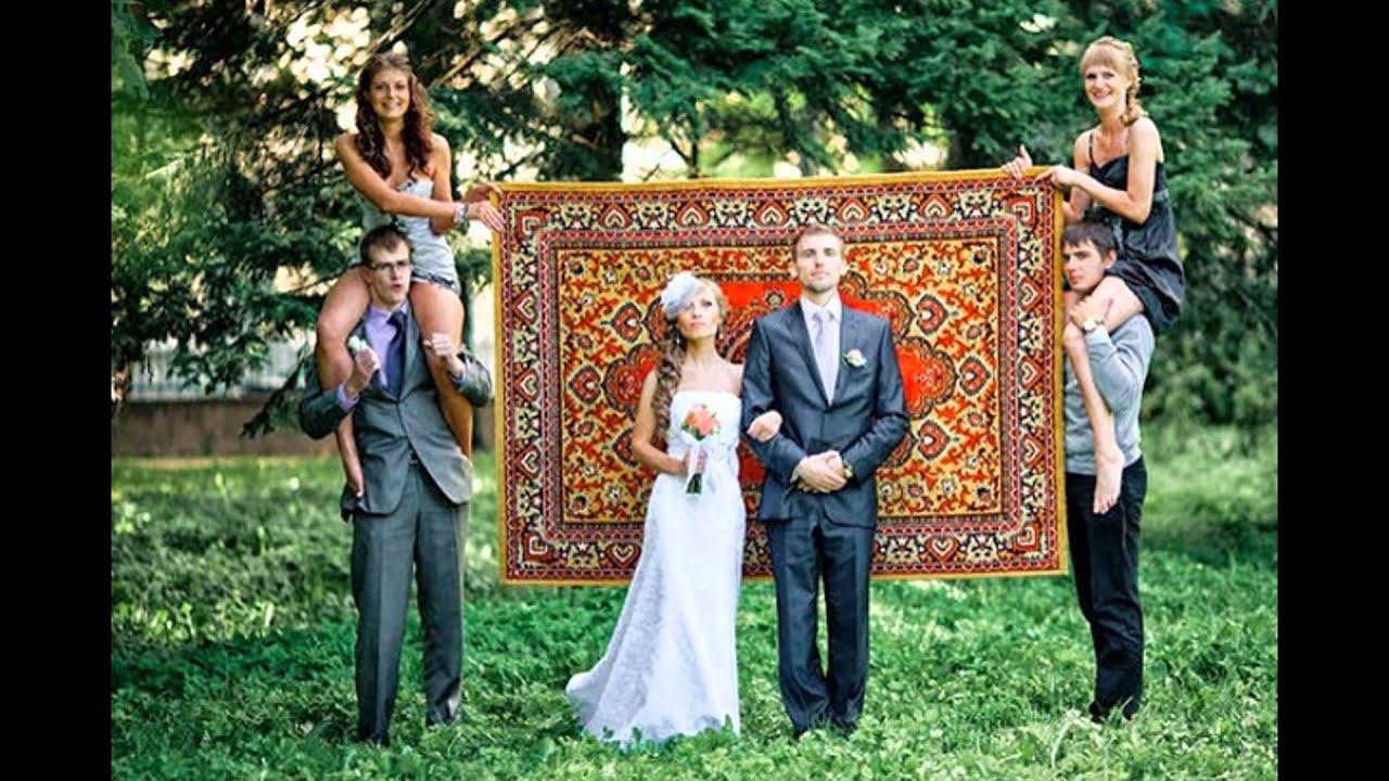 Подарок на свадьбу в персии поле чудес