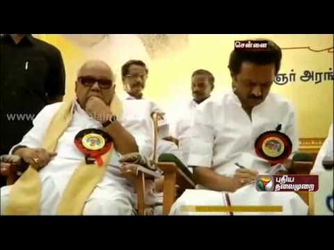 No Coalition With Congress Says M.Karunanidhi