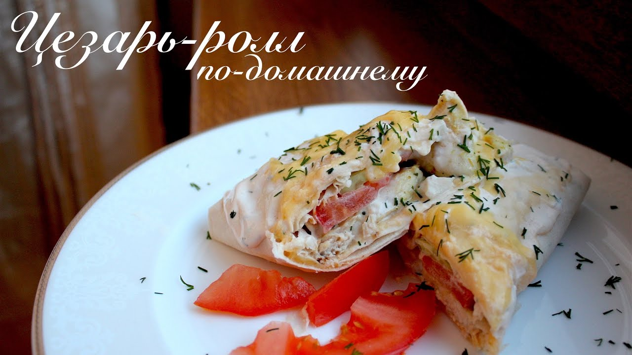 Диетический салат с консервированной рыбой рецепт