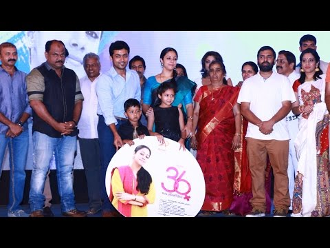 Suriya's Jo Childrens launched 36 Vayadhinile audio