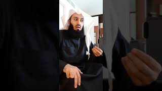 Take Pride in your Appearance - Mufti Menk