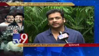 Drugs Scandal - Will Puri Jagannadh emerge clean ?