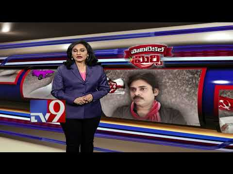 Political Mirchi : Masala News From Telugu States || 11-07-2018 - TV9