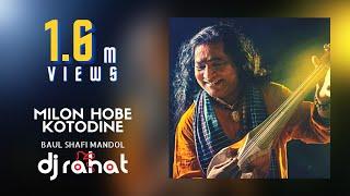 DJ Rahat - Milon Hobe Koto Dine  ft. Baul Shafi Mondol