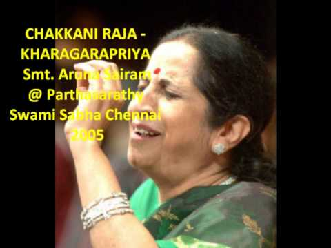 Chakkani Raja -Aruna Sairam - Part 1