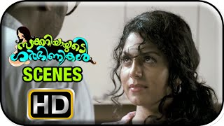 Zakkariya Garbinigal - Malayalam Movie Star Cast: Lal, Rima Kallingal, Sanusha, Geetha, Asha Sharreth, Sandra Thomas, Aju Varghese Music: Vishnu-Sharath Dire...