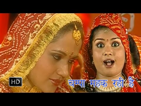 Bhojpuri  Hot Songs - Champa Mahak Rahi | Yara | Devi video