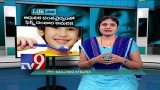 Dental problems || Fixed implants treatment || Lifeline