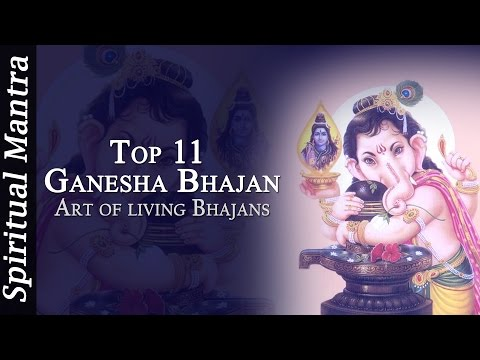 Ganesha Bhajan - Art of living Bhajans ( Full Song ) - Sri Ganaraya...