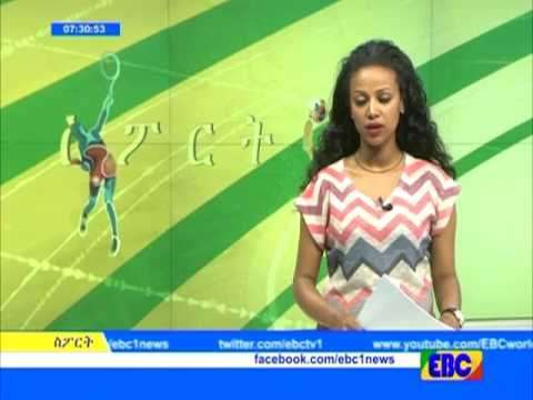 Sport Afternoon news from EBC Feb 09 2017