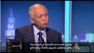 بلا حدود - رياض ياسين يكشف بالأسماء بعض المتورطين في الجرائم بحق اليمنيين
