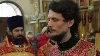 Праздник святых мучениц Веры, Надежды, Любови и матери их Софии – престольный для храма Челябинска