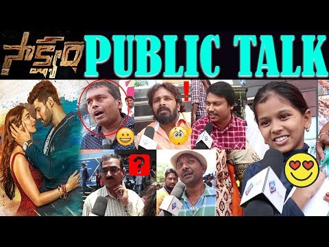 Saakshyam  Movie public Talk | Public response On Saakshyam | Telugu Trending