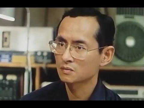 Perfect King Bhumibol Adulyadej - Segment 1 of 2